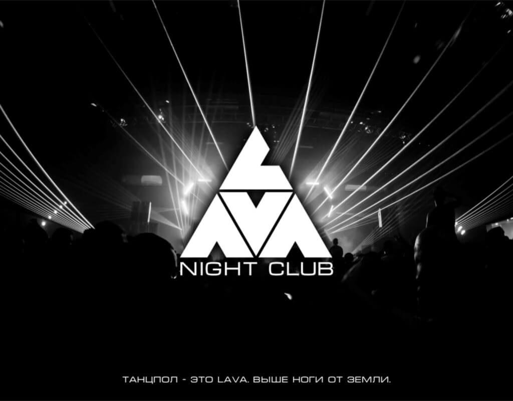 Слоган для клуба ночного фк москва официальный сайт клуба